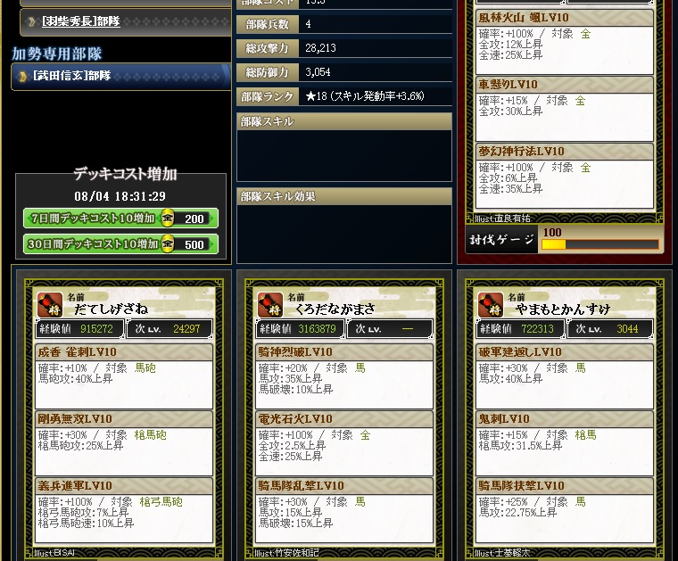 narumi205.jpg