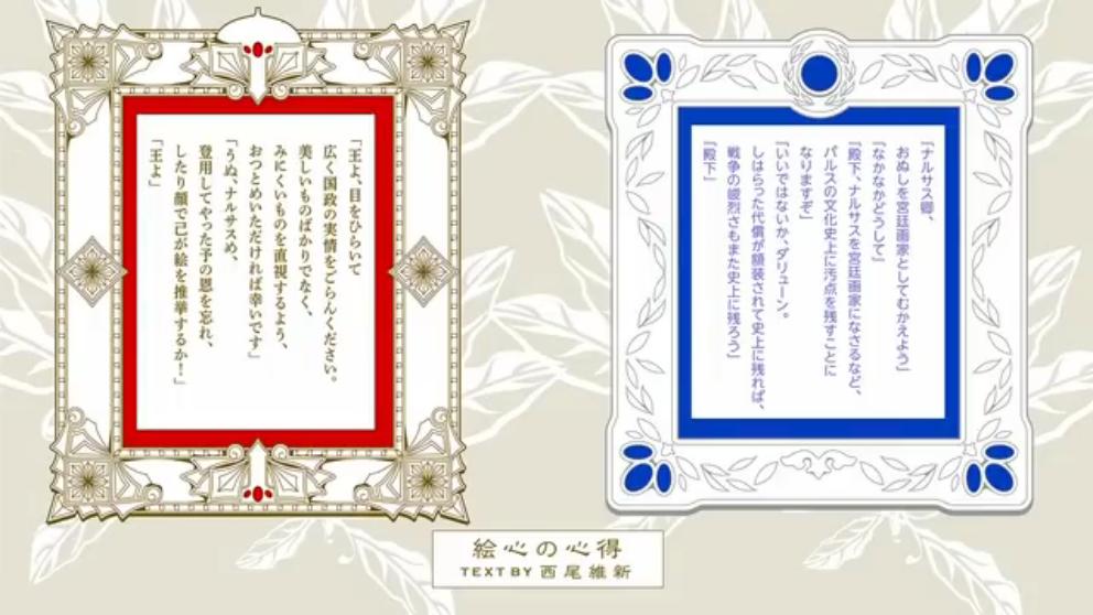 anime_1606.jpg