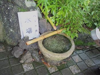 神祇大社20150709-4