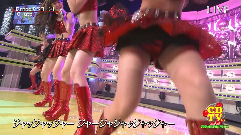 ℃-uteの脚8