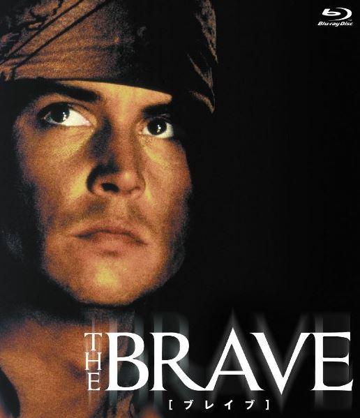brave11111.jpg