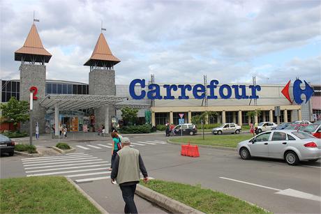 """Carrefour""ルーマニア全店舗でOnyxBeaconを採用!"