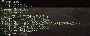 150724_2.jpg