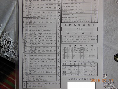 DSCN7841.jpg
