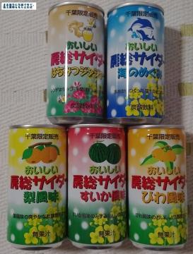 ジャパンフーズ サイダーセット03 201503