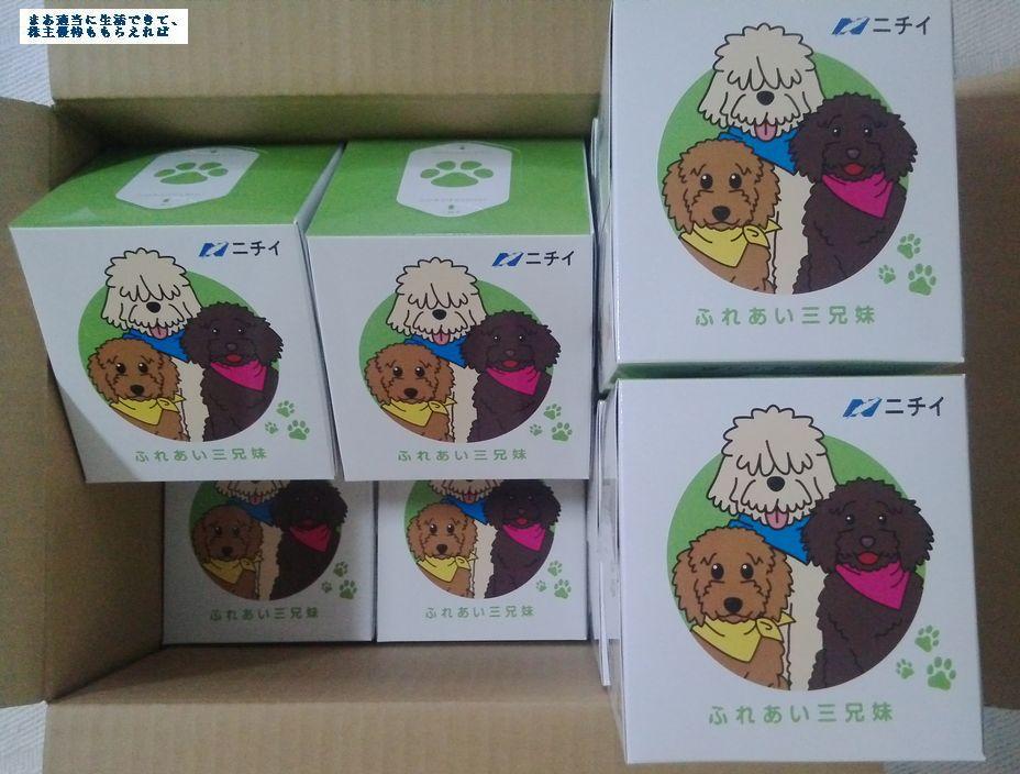nichii_yuutai-tissue-01_201503.jpg