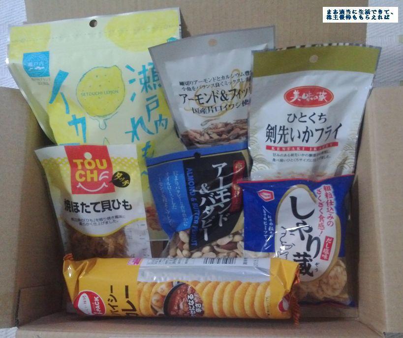 poplar_yuutai-chinmi-01_201502.jpg