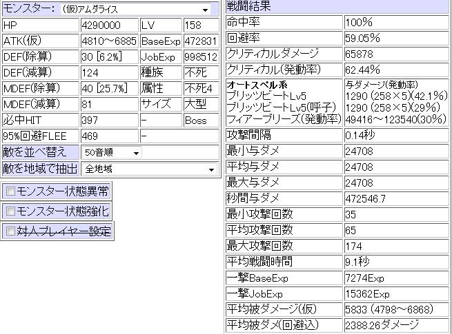 9c7ed6f1f29c622089d81a93136c4353.png