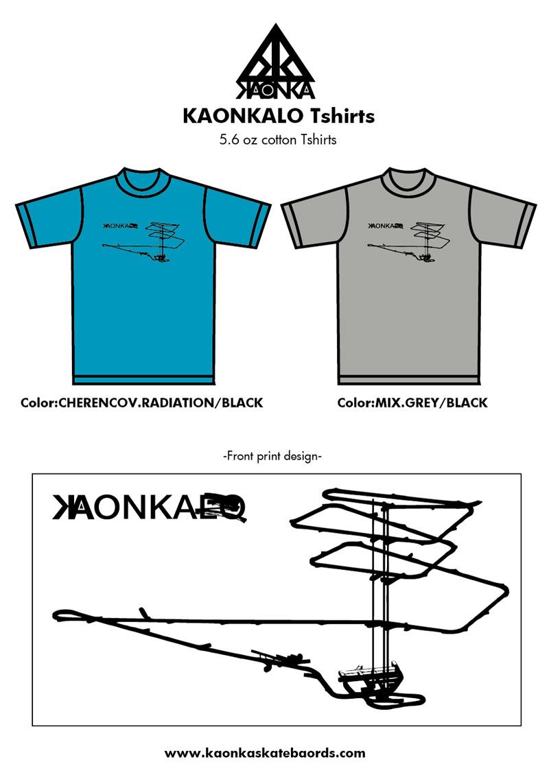 2015-sp-kaonka-tee-kaonkalo-pop.jpg
