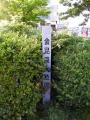 JR琴平駅 鏡獅子像 金毘羅大芝居
