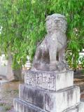 JR琴平駅 狛犬 左