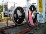JR琴平駅 シゴハチの動輪