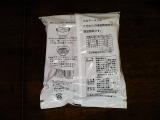こだわりの味協同組合静岡県産小麦の玄米入ラーメン2