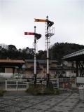 天竜浜名湖鉄道天竜二俣駅 腕木式信号機