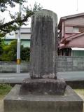 天竜浜名湖鉄道天竜二俣駅 二俣驛前區画整理組合記念碑
