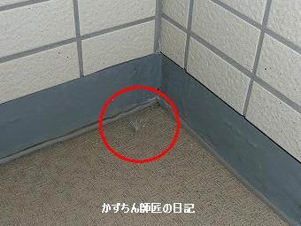 blog_20150723_1.jpg
