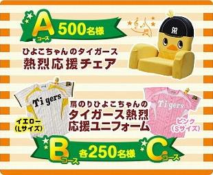 blog_20150807_1.jpg