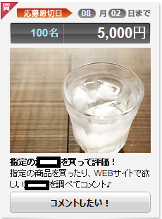 201507172309224a7.png