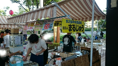 fc2_2015-07-28_00-21-05-546.jpg