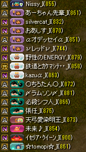 20150804235014c90.png