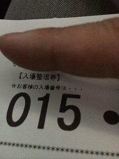 2015062321455445c.jpg