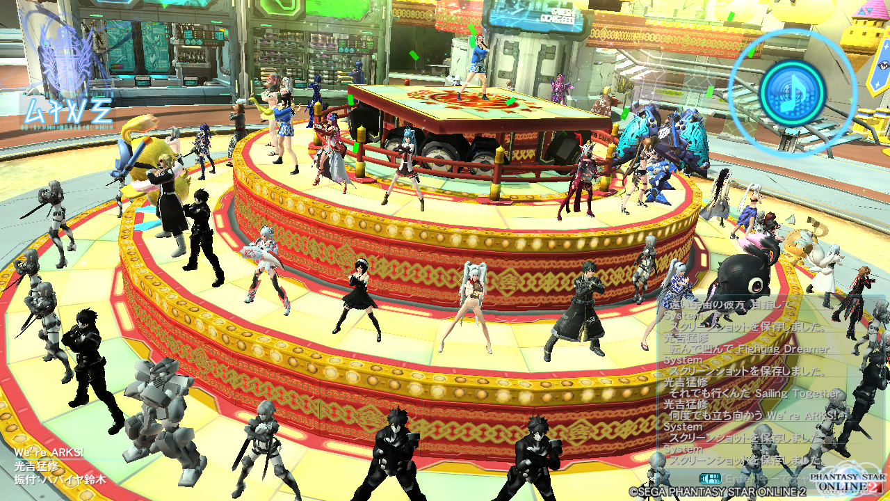 pso20150722_200233_014.png