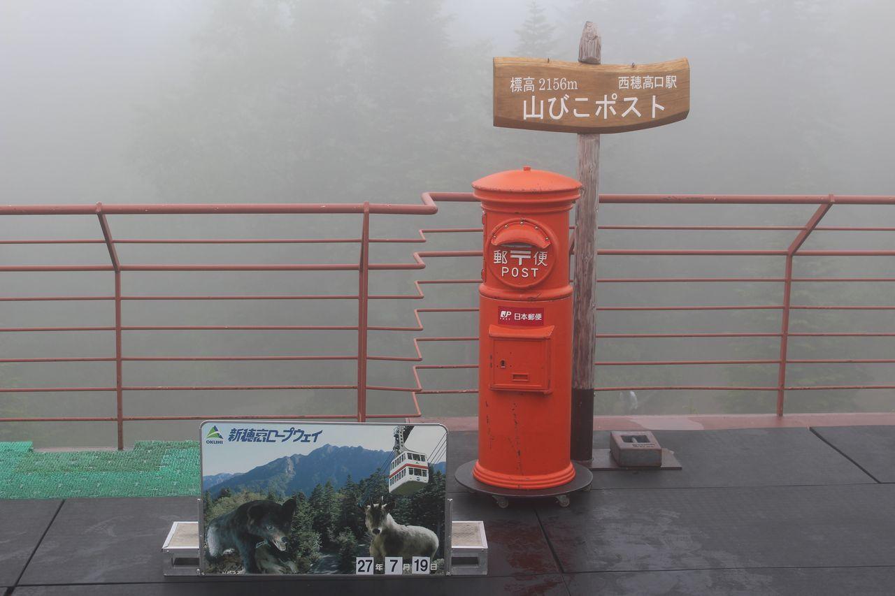 新穂高ロープウェイ-4