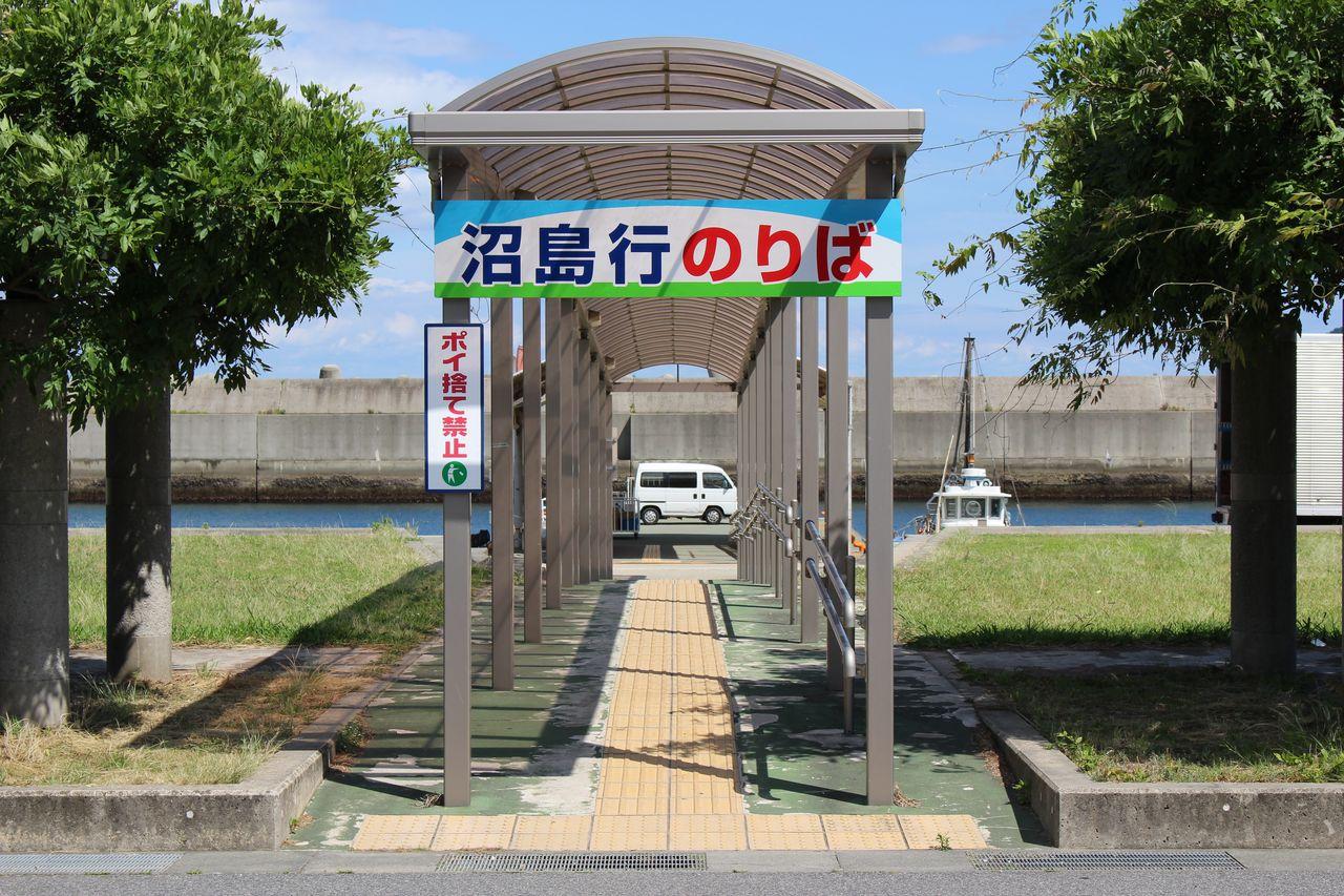 沼島旅行-3