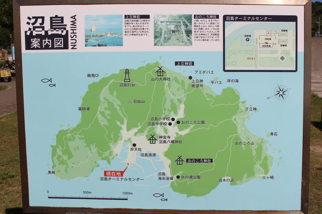 沼島旅行-6