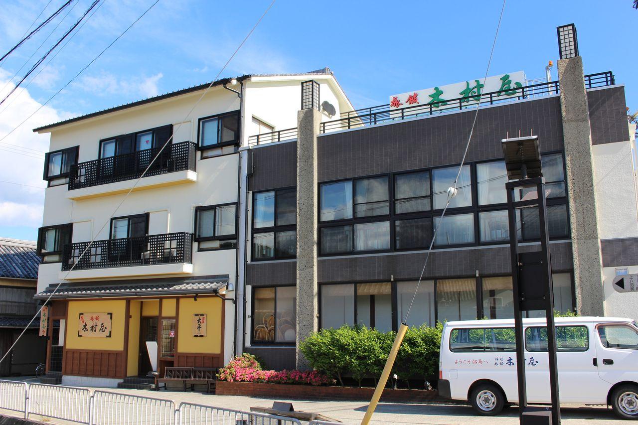 料理旅館 木村屋-1