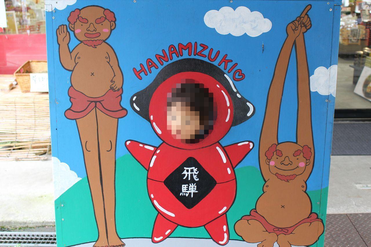 板蔵ラーメン-13