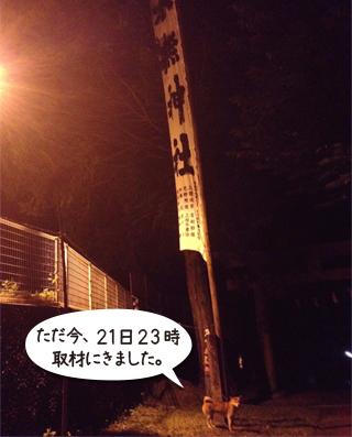0721_2.jpg