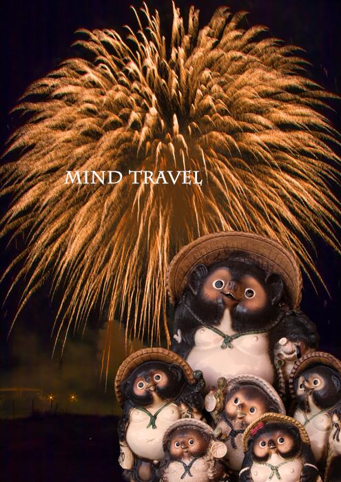 信楽焼の狸と花火