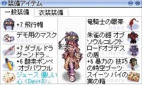 20150702_04.jpg