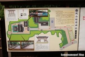 城山稲荷神社(松江市殿町)23
