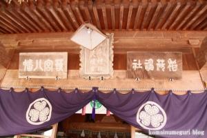城山稲荷神社(松江市殿町)46