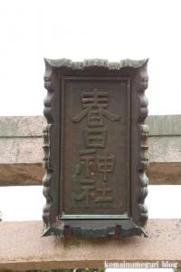 春日神社(松江市奥谷町)4