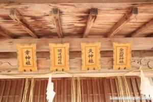 春日神社(松江市奥谷町)89