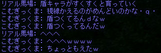 20150622155115eb1.jpg