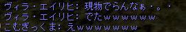 20150622155119a95.jpg