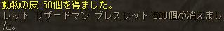 20150722121927a5c.jpg