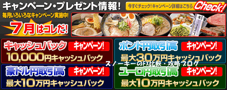 2015070215532901f.png