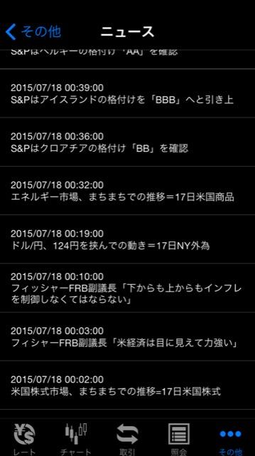 20150718175554bb9.jpg