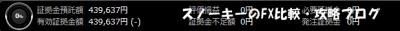 2015y07m26d_165808070トライオートFX証拠金預託額43万9637円