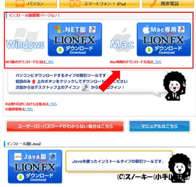 ヒロセ通商.NET(ドットネット)版