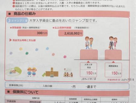 fukoku_002_1507.jpg