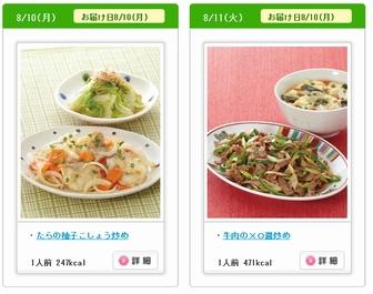 taihei_150729.jpg