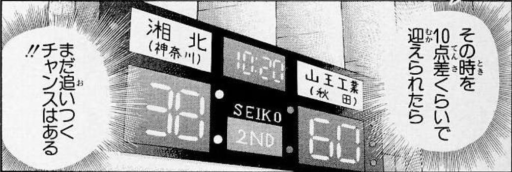 ryo-chin3.jpg
