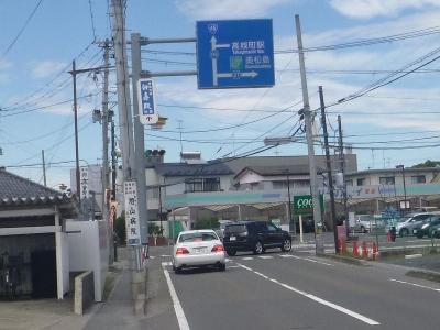 高城町入り口1