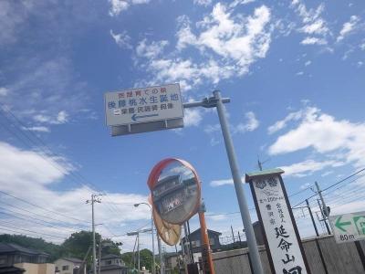 陸前大塚駅2